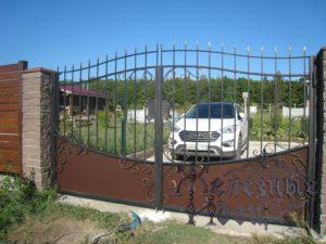 Ворота кованые с закрытым низом